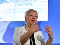 Российские коррекционные и специальные школы станут называться обычными, а педагоги смогут знать, чем болеют дети