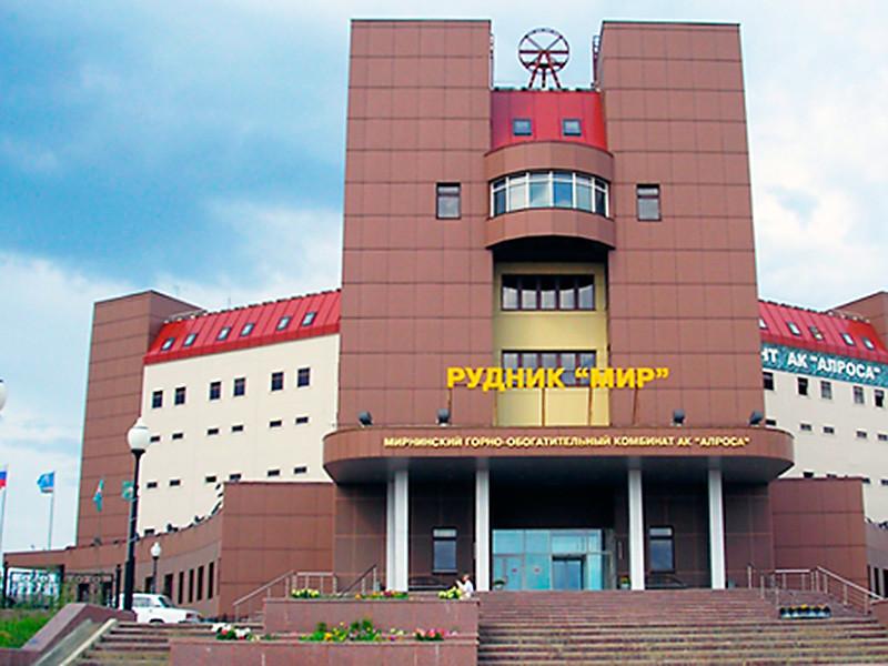 """""""Алроса"""" выплатит более 14 млн рублей родным пропавших на руднике """"Мир"""" горняков"""
