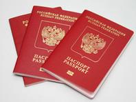 В МВД обещают сократить сроки выдачи россиянам загранпаспортов