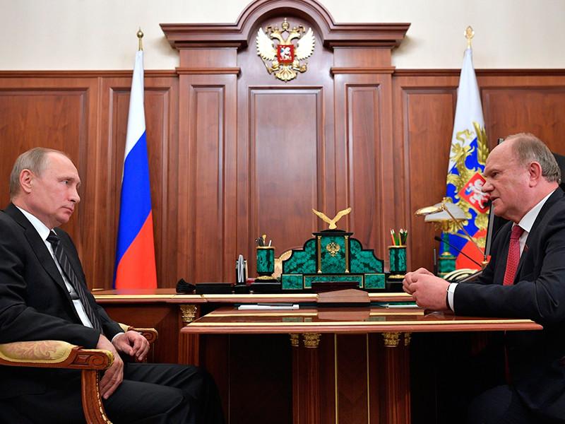 Владимир Путин и Геннадий Зюганов