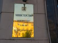 """""""Ведомости"""": МЭР разработало новый план повышения производительности труда - он может стать частью предвыборной программы Путина"""