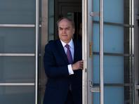 Новый посол РФ в США призывает наладить прямой контакт между министрами обороны