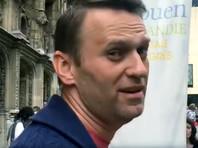 """""""Как я заработал денег на дурачках"""": Навальный продал LifeNews видео со своего отпуска во Франции"""