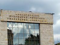 Сообщение о ЧП направлено в Минприроды России