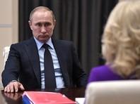 """""""Чушь какая-то"""": Путин потребовал запретить плату за справки для людей, пострадавших при ЧС"""