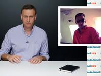 Навальный опроверг заявление о том, что ведущий роскошный образ жизни сын Пескова практически не общается с отцом