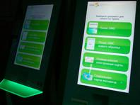 В российских поликлиниках обещают полностью отменить запись через регистратуру и в 12 раз сократить очереди к врачам