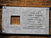 """СПЧ заступился за архангелогородца, задержанного за установку таблички """"Последнего адреса"""""""