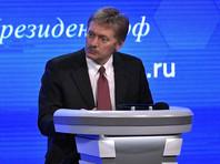 Песков отказался комментировать расследование Навального о роскошной жизни его сына