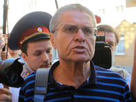 Утром 16 августа в Замоскворецком суде Москвы началось рассмотрение по существу уголовного дела в отношении экс-министра экономического развития РФ Алексея Улюкаева