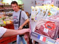 Три года без хамона и пармезана: что принесло России продуктовое эмбарго и кто за это платит