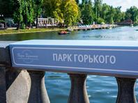 По факту избиения мужчины в Парке Горького завели дело - но не об убийстве