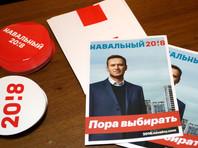 В Костроме представившийся полицейским мужчина ударил волонтера штаба Навального