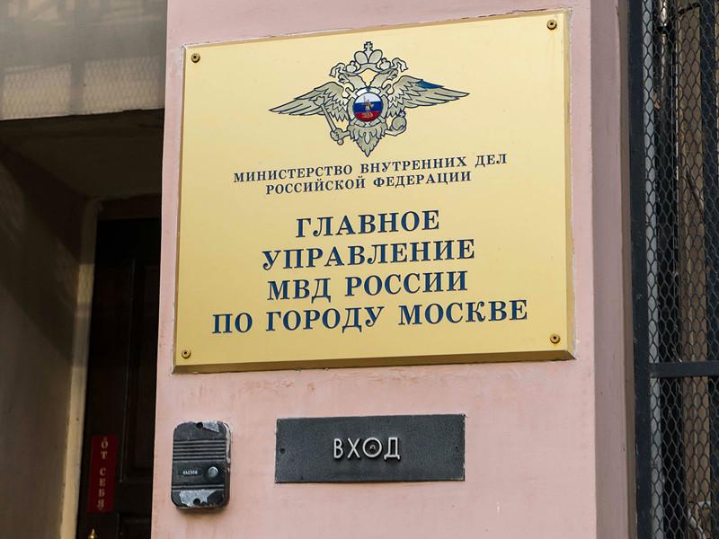 Министерство внутренних дел не награждало бывшего сенатора Умара Джабраилова, ставшего фигурантом уголовного дела о хулиганстве из-за стрельбы в отеле в центре Москвы, пистолем. Столичный главк лишь оформлял разрешение на ношение и хранение оружия