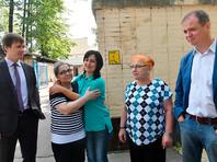 В Москве освободили двух сочинок, осужденных за госизмену из-за SMS в Грузию
