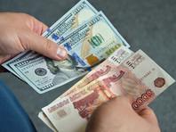 В МИДе обещали отказаться от доллара как расчетной валюты. Экономисты предрекают большие издержки