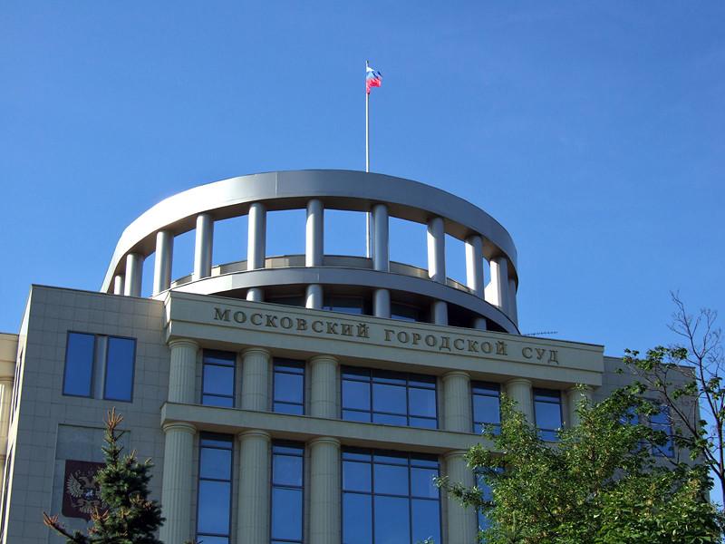 Мосгорсуд на заседании во вторник, 29 августа, признал законным решение суда первой инстанции о продлении Алексею Навальному на один год испытательного срока по делу о хищении средств компании Yves Rocher