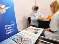 В соответствии с законом россияне имеют право сами выбирать медицинскую организацию. А при переезде в другой регион данные о пациенте исключаются из регистра по старому месту жительства и передаются властям нового региона