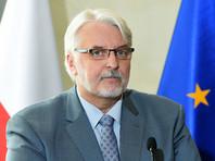 Совфед и Госдума ответили Польше на обвинение Советского Союза в развязывании Второй мировой войны