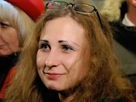 Участницу  Pussy Riot Алехину задержали в Якутске после акции в защиту осужденного режиссера Сенцова