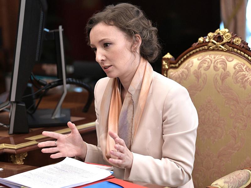 Аппарат детского омбудсмена Анны Кузнецовой внес в правительство предложения по ограничению деятельности в соцсетях сообществ криминализованного неформального объединения АУЕ