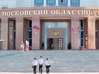 """В командовании Росгвардии не считают, что ликвидацию членов """"банды ГТА"""" в Московском областном суде 1 августа можно считать внесудебной расправой"""