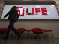 Телеканал Life объявил о прекращении вещания с 19 августа
