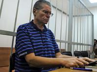 В среду, 16 августа, в Замоскворецком суде началось рассмотрение по существу уголовного дела в отношении экс-министра финансового развития РФ Алексея Улюкаева, обвиняемого в коррупции