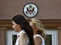 """""""Процесс пока идет"""": РБК выяснил, как увольняют сотрудников посольства США в России"""