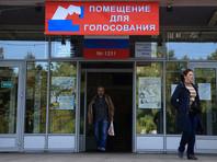 """""""Ведомости"""": россиян на выборы президента предлагают завлекать при помощи селфи, мемов и флешмобов"""