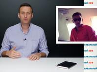 Навальный рассказал о шикарной жизни безработного сына Пескова, пресс-секретаря президента РФ