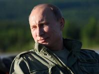 Путин два часа гонялся за щукой во время отдыха на родине Шойгу