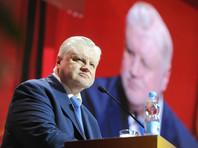 Миронов объявит о намерении баллотироваться в президенты после выдвижения Путина