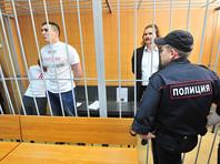 Журналиста РБК Александра Соколова осудили на 3,5 года по обвинению в экстремизме