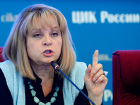 ЦИК разберется с розыгрышем квартир и машин, который решили провести в Свердловской области в день выборов