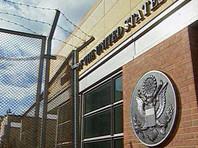 РТС: россиянам придется ждать оформления визы в США до полугода
