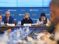 ЦИК потратит минимум 35 млн рублей на агитацию избирателей перед выборами президента в 2018 году