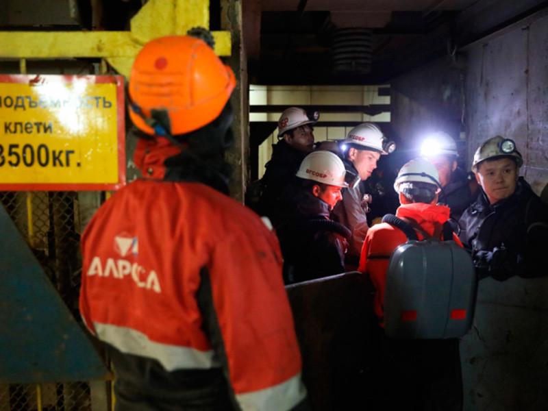 """""""Алроса"""" прекратила поисково-спасательную операцию на руднике"""