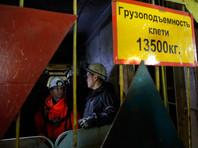 Поисково-спасательная операция на руднике продолжается, заверяет компания