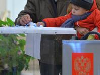 Прокремлевский фонд предложил реформировать  муниципальный фильтр