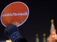 Штаб Навального опубликовал распоряжение МВД об изъятии агитационных материалов оппозиционера под любым предлогом