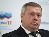 На заседании оперативного штаба по ликвидации пожара в центре Ростова-на-Дону Голубев рассказал об угрозах, на которые ему жаловались жители сгоревших домов