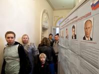 Ранее заместитель главы Министерства иностранных дел РФ Сергей Рябков в интервью китайским и японским СМИ подчеркнул, что у Москвы нет сомнений в том, что США будут вмешиваться в ход предстоящих президентских выборов в России