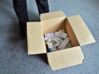 Их могут поставить на учет, только если годовой запас требующихся лекарств перешлют для этих пациентов власти регионов, где они проживали