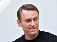Продлить срок просила Федеральная служба исполнения наказаний, объяснив ходатайство тем, что Навальный привлекался к административной ответственности за нарушения на массовых акциях. Если Навальный совершит правонарушение в течение испытательного срока, его могут отправить в колонию