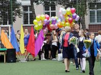 В Минобрнауки вновь заявили, что не станут переносить начало учебного года в России