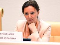 Детский омбудсмен сообщила о более 400 случаях незаконного вывоза российских детей за границу