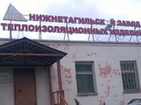В Нижнем Тагиле не могут найти 16 работников скандального завода - последних из тех, кому не выплатили долги по зарплате