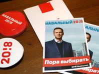 """""""Отряды Путина"""" опять атаковали штаб Навального в Краснодаре"""