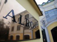 """В """"Алросе"""" ответили на обвинения родственников шахтеров, пропавших на шахте """"Мир"""""""